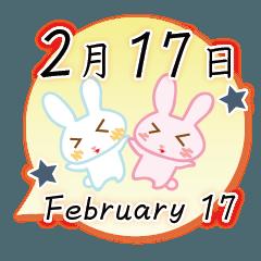 2月17日記念日うさぎ