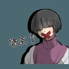 [LINEスタンプ] しのみやの子スタンプ (1)