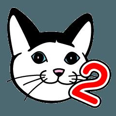 コミカル猫のマコ2