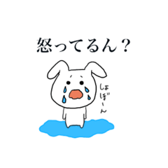 """つんつんうさくん""""大阪関西弁ver"""""""