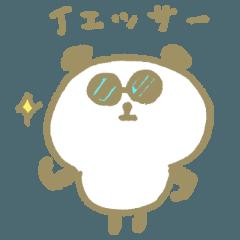 [LINEスタンプ] のほほんとした敬語 (1)