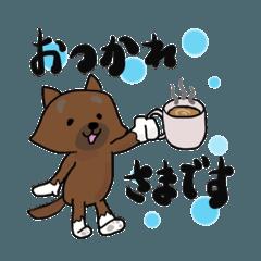 ミックス犬〜Maruのスタンプ