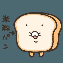 ふかふかしたパン もっちり