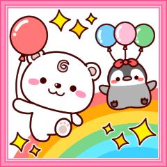 シロクマろっくん1【かわいい基本セット】