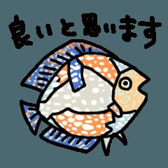 色鮮やかな魚のスタンプ