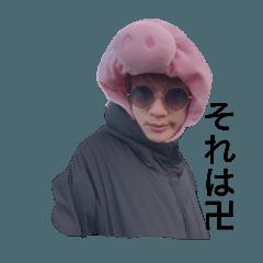 顔フェイト