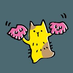 へんな黄色の猫