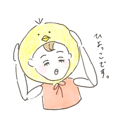 honorific language 敬語