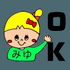みゆスタンプ【カラフルポップ挨拶、敬語】