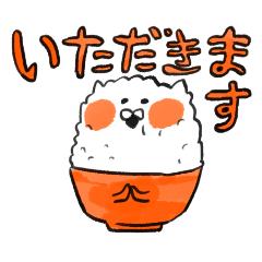 あつかまくん9-ごはん大盛り!!!!!-