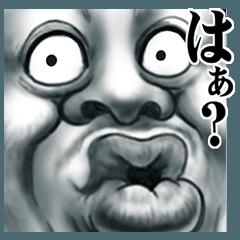 スキンヘッド変顔で関西弁