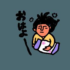 [LINEスタンプ] マッシュルームカットな日常スタンプ (1)