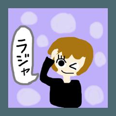 [LINEスタンプ] SHIーガールのひとこと。② (1)