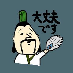 [LINEスタンプ] 偉人詰め合わせ (1)