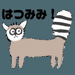 [LINEスタンプ] 【ヘタカワ動物】毎日使うスタンプ40個 (1)