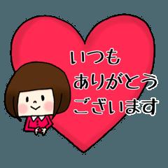 がんばる女子部!4