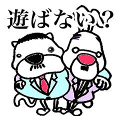 猫村主任と兎佐木係長の日常会話