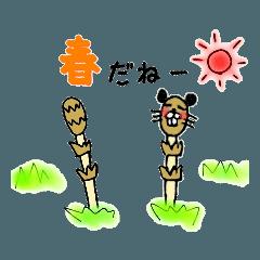 [LINEスタンプ] ビーバーのビバとバビ(春) (1)