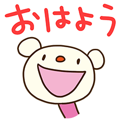 てるてるくま2(挨拶編)