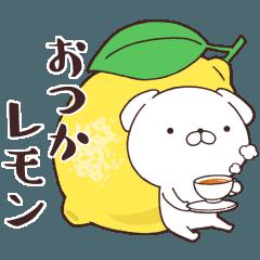 いぬまっしぐら6 ダジャレ編