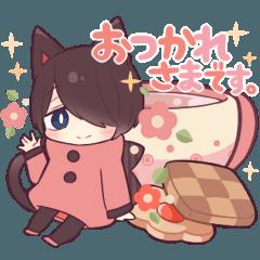 黒猫少年【毎日使える丁寧なスタンプ】