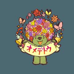 [LINEスタンプ] フラワーアフロのガーデンベアスタンプ♪♪ (1)