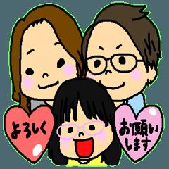 あきもとさん家族