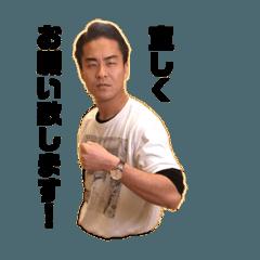 OKUWAKIの敬語スタンプ
