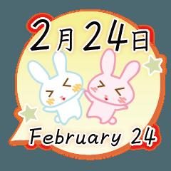2月24日記念日うさぎ