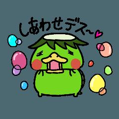かおりちゃんが好きなかっぱちゃん