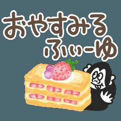 [LINEスタンプ] 食べ物ダジャレと愉快なゴリ太