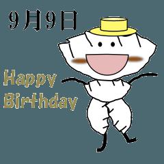 餃子紳士-9月<366日誕生日>