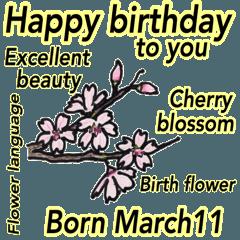 3月、誕生日ごとの誕生花、花言葉。