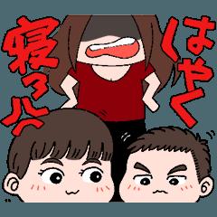 [LINEスタンプ] ゆる〜い子育て (1)