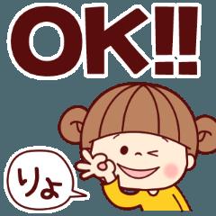 シンプルが好き♡【デカ文字】