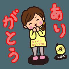 [LINEスタンプ] パパとの会話で使えるママスタンプ (1)