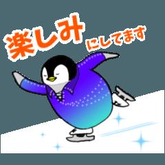 [LINEスタンプ] ペンギン♡オン・アイス ♪日常会話 (1)