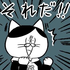 しちサンくん 2