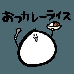 [LINEスタンプ] もちごめ(ダジャレ編)