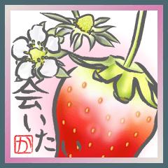 絵手紙風スタンプ【か】印バージョン