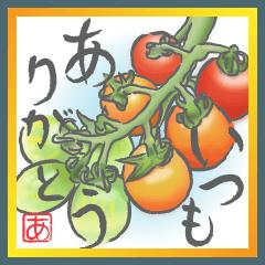 絵手紙風スタンプ【あ】印バージョン