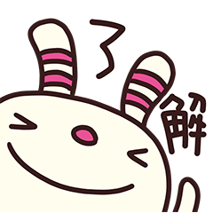 ヨコシマうさぎ10(ズーム編)