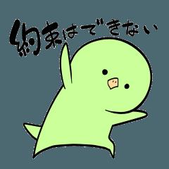 『プライベートキングダム』作者の真鍋陽