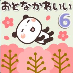 ぱんちゃんの大人かわいいスタンプ6 春編