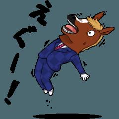 ばあちゃる(VTuber)