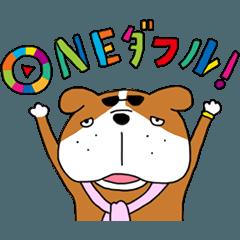 [LINEスタンプ] ONE兄