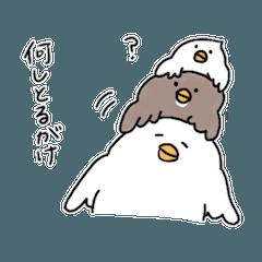 富山弁のライチョウ