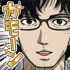 ふくやマスター #01