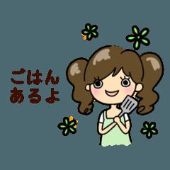[LINEスタンプ] ほんわか可愛い 主婦の毎日スタンプ