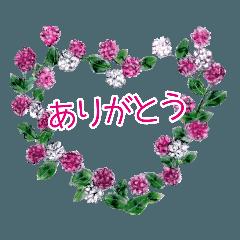 野に咲く花のスタンプ